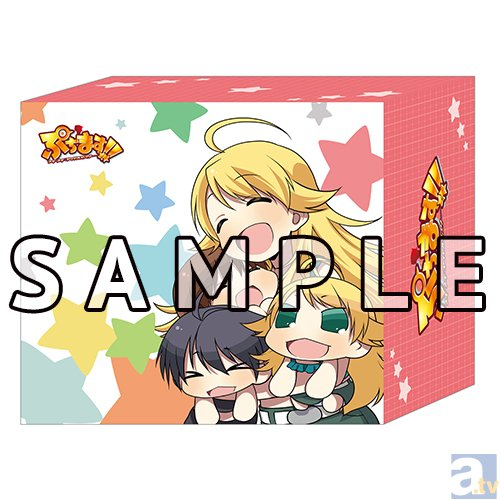 『ぷちます!』キャラクターCD Vol.6が明日発売!