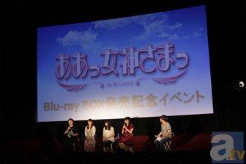 『ああっ女神さまっ』BDBOX発売記念イベントレポ