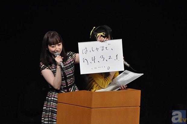 「TBSアニメフェスタ2014」悠木碧さんとタカオユキさんによる生アフレコなど見所満載の第1部をレポート-4