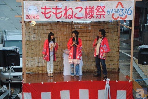 9月6日に開催した「ももねこ様祭2014」より、公式レポ大公開!