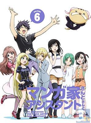 豪華特典付き『マンアシ』BD/DVD第6巻が11月26日発売