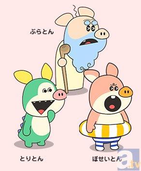 『おにくだいすき! ゼウシくん』登場キャラクターをご紹介!