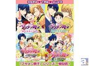 ドラマCD『ブサメン男子』が「ポケット★ドラマCD」で一挙配信