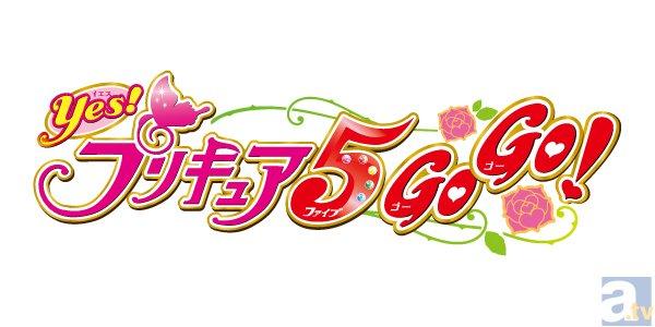 BD-BOX『Yes!プリキュア5GoGO!』特典座談会レポ