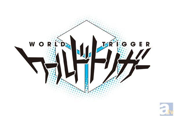 【AGF2014】『ワールドトリガー』トークイベント速報レポ