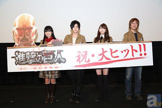 『進撃の巨人』TVアニメ第2期決定! 劇場版後編情報も解禁