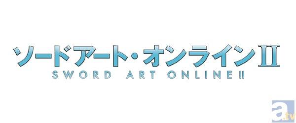 『ソードアート・オンラインII』第20話「スリーピング・ナイツ」より場面カット到着
