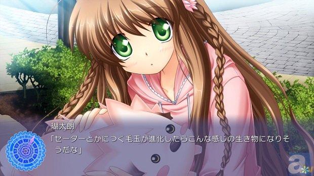 恋愛ADV『Rewrite』、PS3に移植決定