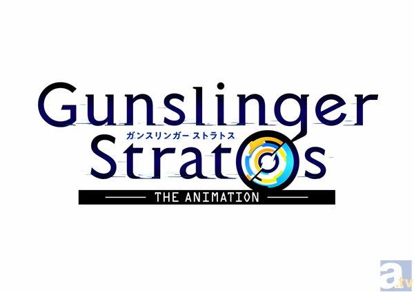 【速報】『ガンスリンガー ストラトス』テレビアニメ化決定