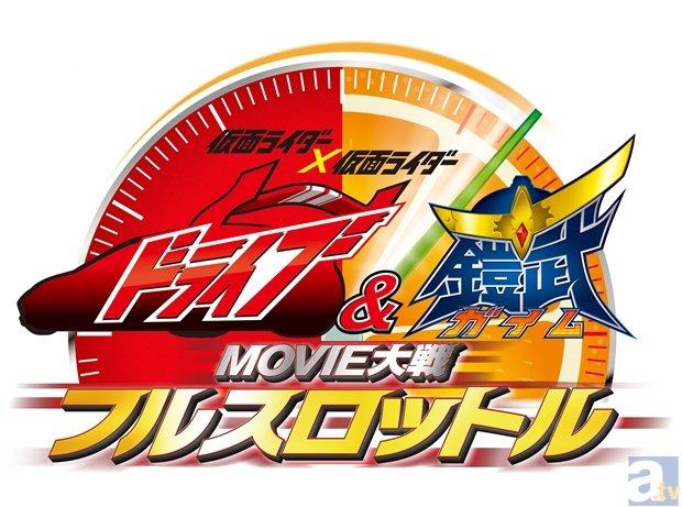 仮面ライダー-15