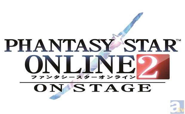ファンタシースターオンライン2-16