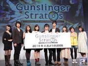 『ガンスリンガー ストラトス2』第一次メディア越境作戦レポ