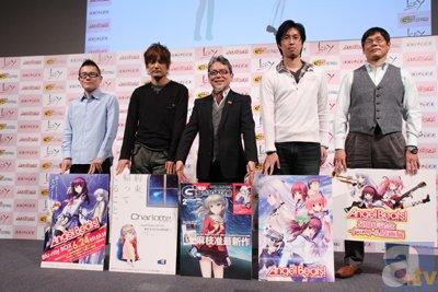 麻枝 准、全話脚本による新作TVアニメ『Charlotte』発表