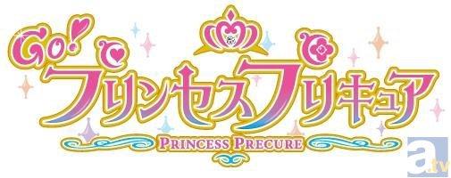 『Go!プリンセスプリキュア』より、OP&EDテーマの歌手が決定