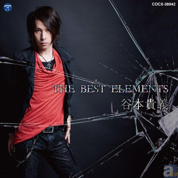 数々の人気アニメ&特撮ソングをを収録した、谷本貴義さんの初アルバム『THE BEST ELEMENTS』が1月15日発売! デビュー13年目となる谷本さんの公式インタビューも公開!
