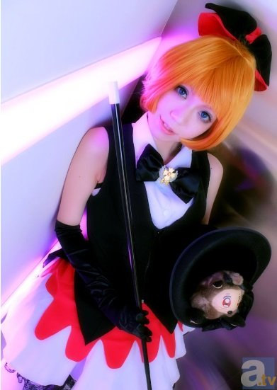 Cure-5