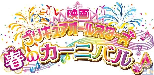 Go!プリンセスプリキュア-16