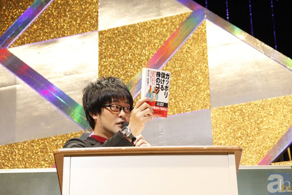 浅野真澄さん、井口裕香さんら人気ラジオ番組のパーソナリティが集結! 『文化放送 A&Gオールスター2014』レポート