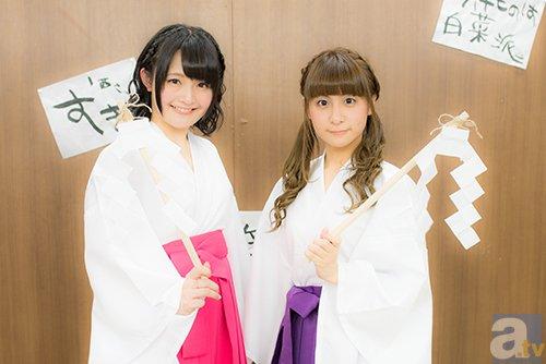西明日香さんの新番組「お祓え!西神社」がスカパー!Pigoo放送