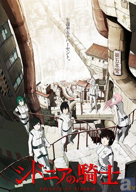TVアニメ『シドニアの騎士』がシンガポール航空の機内にて上映!