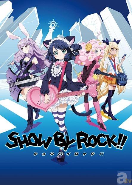 テレビアニメ『SHOW BY ROCK!!』4月5日より放送決定