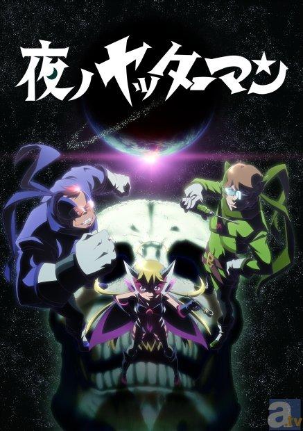 BD-BOX「夜ノヤッターマン」が、6月24日発売決定!