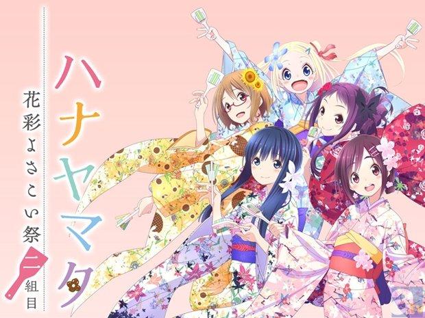 『ハナヤマタ』花彩よさこい祭 二組目より、イベントビジュアル公開