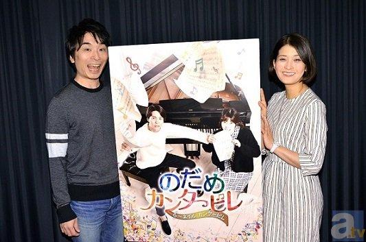 韓国ドラマ『のだめ』日本語吹替版に関さん・川澄さんが出演決定