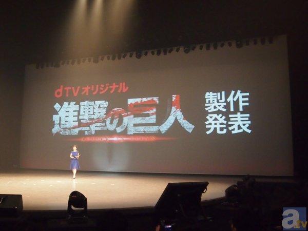 『進撃の巨人』新プロジェクト始動! dTVで新たな物語!