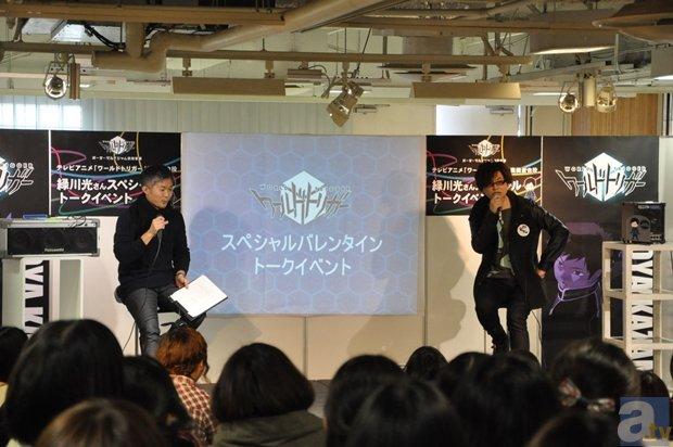緑川光さんを招いた『ワールドトリガー』トークショーレポ