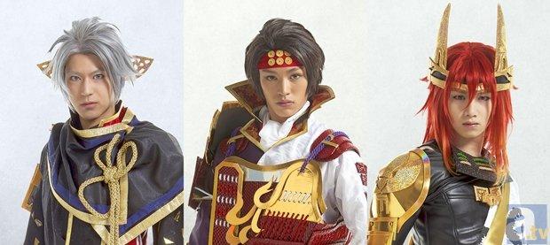 舞台「戦国無双」関ヶ原の章よりメインキャラクターのビジュアル解禁