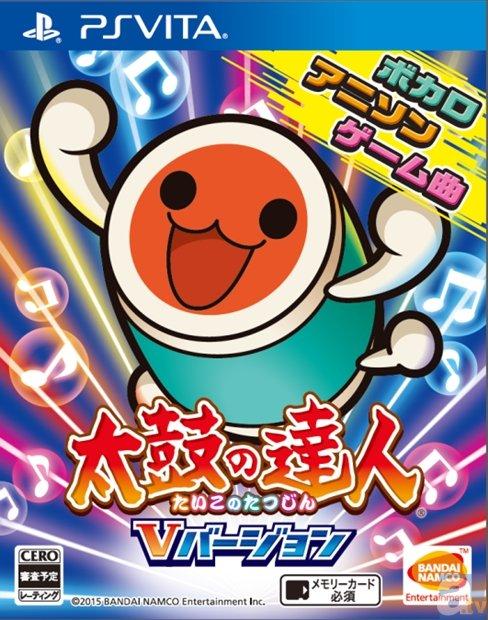 アニメ・ゲーム楽曲満載の『太鼓の達人 Vバージョン』7月9日発売