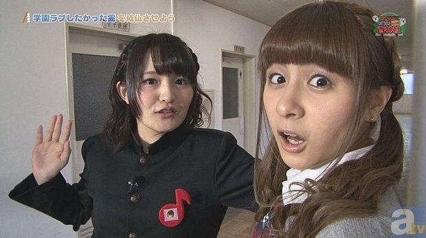 「お祓え!西神社」DVD第一巻発売記念イベントチケット先行開始