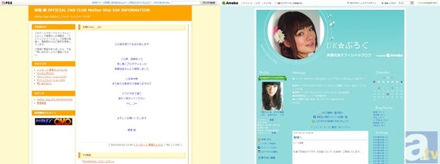 人気声優の草尾毅さんと斉藤佑圭さんが入籍を報告
