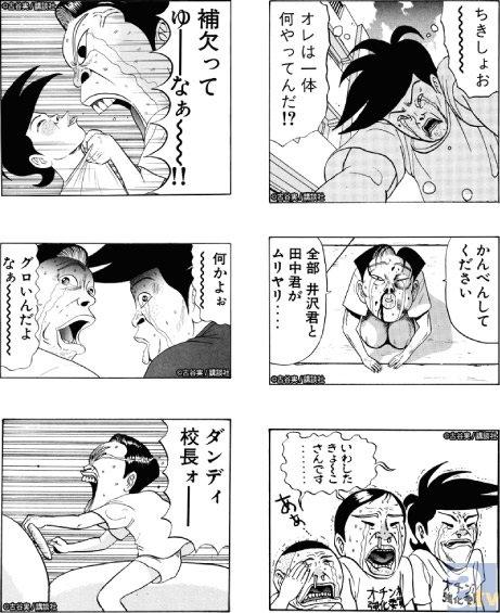 コミコミ-5