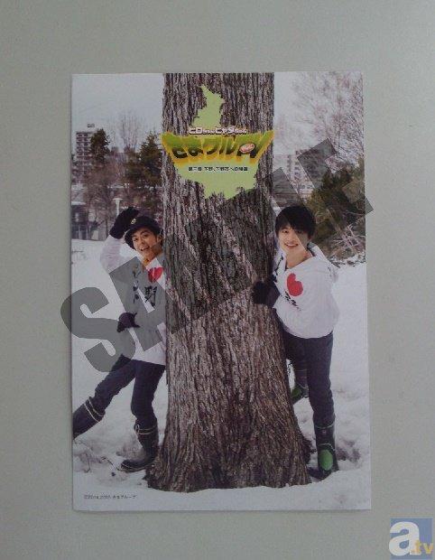 下野紘さん&ヒャダインさん出演「きまグルTV第三章」本日発売!