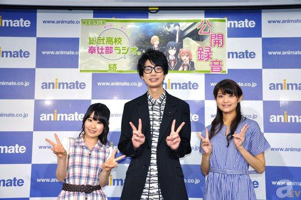 5月16日開催『総武高校奉仕部ラジオ。続』公録レポ