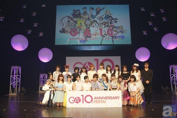 アニメ化4作品のキャストが集結! GA文庫10周年フェスレポート