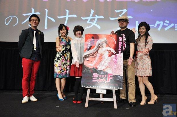 『ニャル子さんF』オールナイト上映会レポート