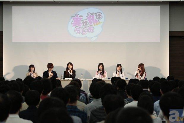 『実は私は』第1話先行上映イベントレポ!