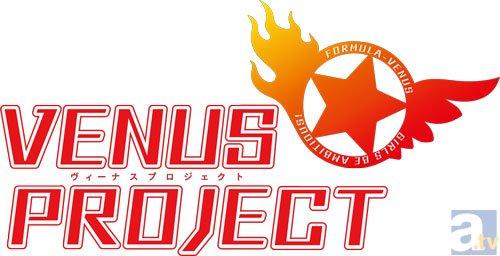 VENUS PROJECT-6
