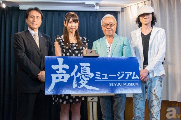 「声優ミュージアム」開館式に中尾さん、三木さん、山北さんが登壇