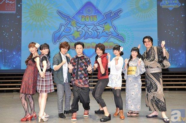 杉田智和さんをはじめ豪華キャスト陣出演「ぶるふぇす2015」レポ