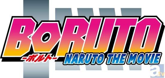 NARUTO -ナルト--8