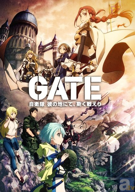 TVアニメ『GATE』第2クール放送決定!