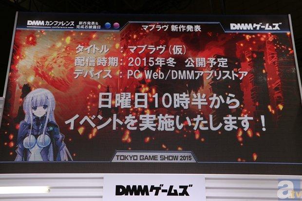 『冴えカノ』でお馴染み、深崎暮人さんキャラデザ担当の新プロジェクト始動! DMMゲームズ新作オンラインゲーム発表会レポート
