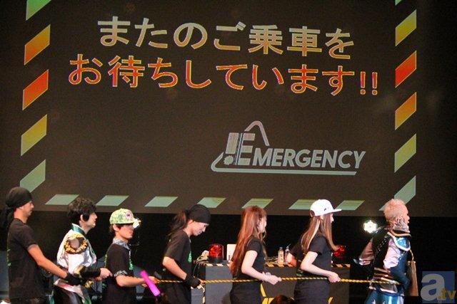 エレクトロなアニソンとダンスに、三國無双がコラボ!? 『EMERGENCY LIVE 2015』東京駅公演ライブレポート-36