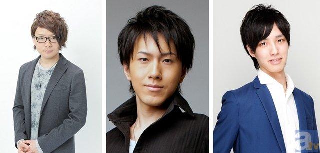 AGF2015『ボーイフレンド(仮)』出展ブースにて、小野友樹さん、西田雅一さんらが出演するイベントを開催!