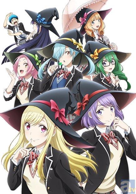 アニメ『山田くんと7人の魔女』SPイベント、チケット一般販売開始