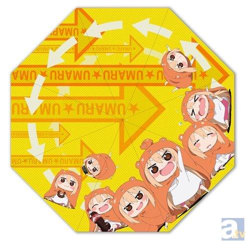 人気アニメ『干物妹!うまるちゃん』の痛傘が登場